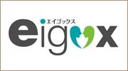 エイゴックスサイト