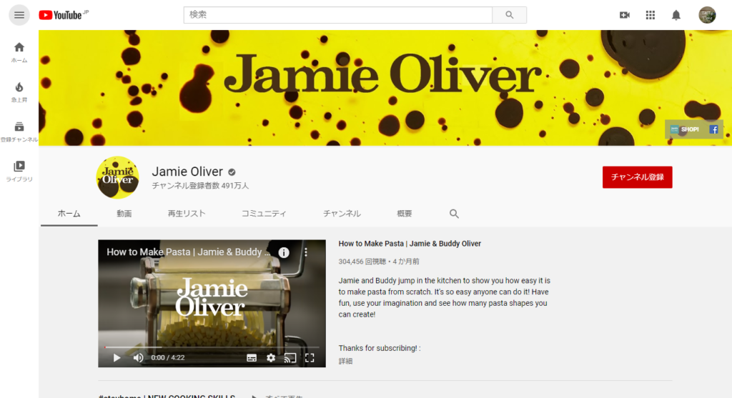 -Jamie-Oliver-YouTube