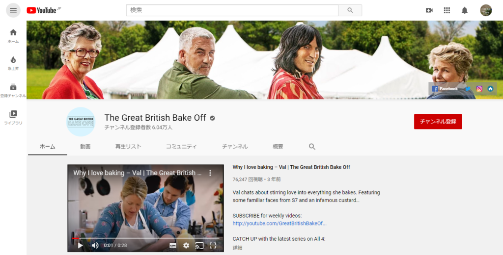 The-Great-British-Bake-Off-YouTube-