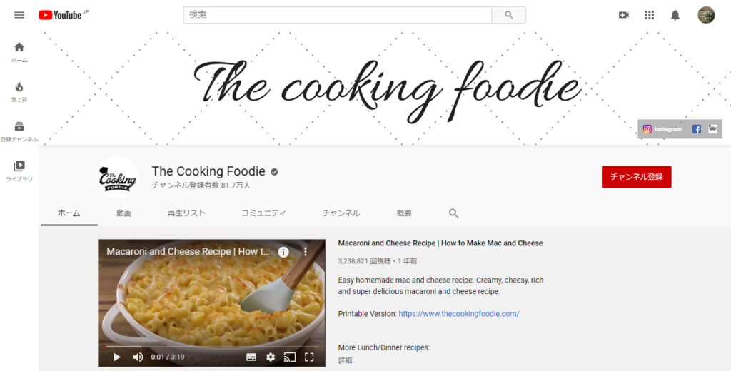 The-Cooking-Foodie-YouTube