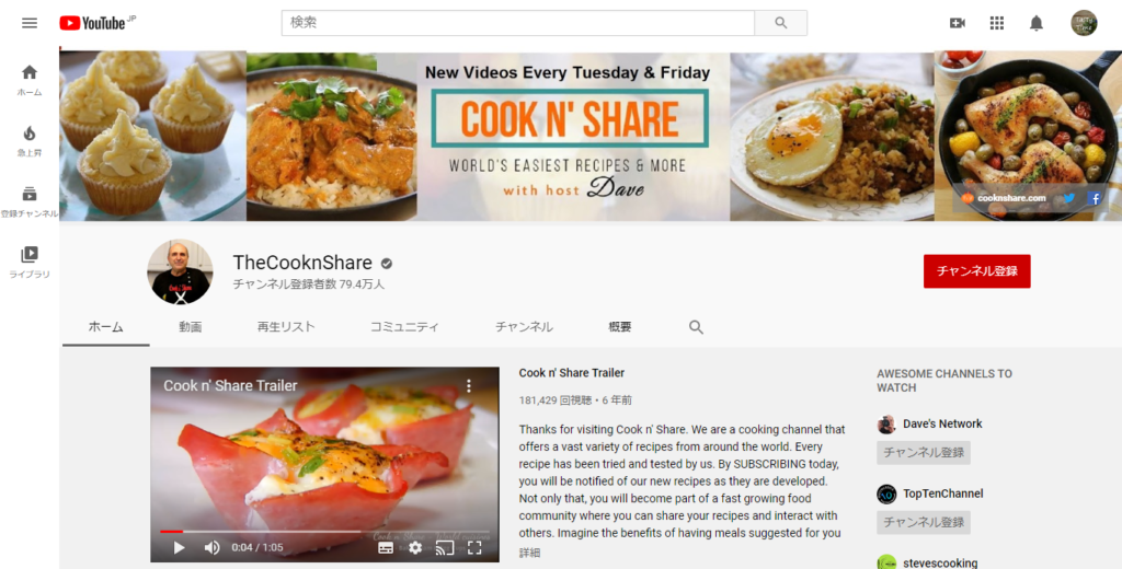 TheCooknShare-YouTube